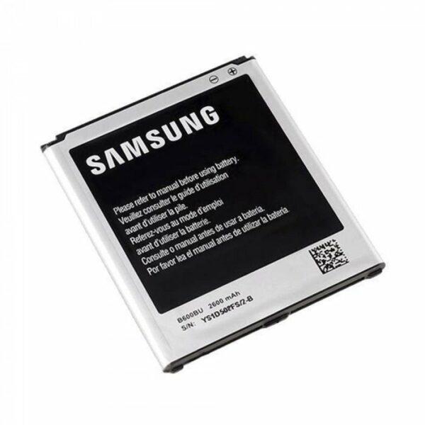Samsung Galaxy S4 Battery 1